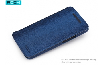 Чехол - книжка Premium (Rock Series) Dark-Blue для HTC ONE M7 (801e)