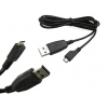 Кабель - Micro USB кабель