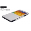 Galaxy Note 3 (N9000) - Чехол (Baseus Soft Series) Premium White